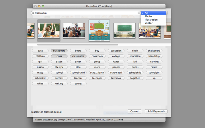 PhotostockTool screen